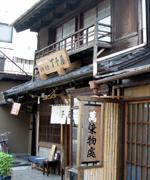有形文化財として指定されている古い建物が住宅街の中に普通に建っています。
