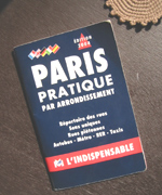 フランス留学していた友人からパリの地図を借りました。パリ散策の必携アイテムです。
