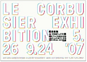 コルビュジェ展。見ごたえある展示です。9月まで開催中。