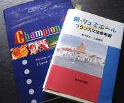フランス語講座は現在夏季休講中。ここで独学に励むかどうかが分かれ道。(ということはわかってる)