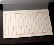 和紙でありながらペン先が紙に引っかからないのも気に入っています。