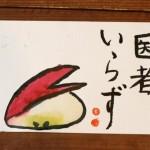 もかちゃん→私